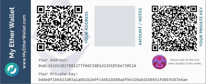 Paper Wallets für Ethereum Schritt 10