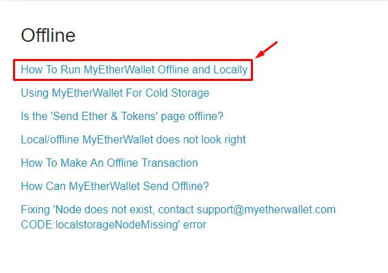 Paper Wallets für Ethereum Schritt 3